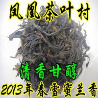 Oolong tea single chunxue honey single phoenix dancong tea