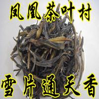 Single phoenix tea dancong premium single oolong tea