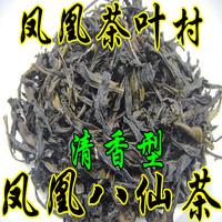 Single tea phoenix tea phoenix dancong tea single oolong tea
