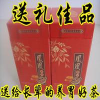 Chaozhou phoenix tea gift dancong tea premium cong tea single oolong tea