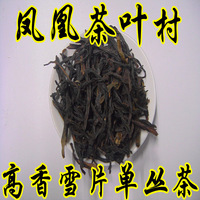 Oolong cong  single premium dancong tea