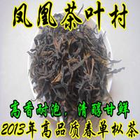 Single phoenix tea dancong tea fragrance tieguanyin oolong tea single