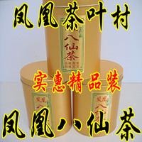 Single tea premium cong tea single tea phoenix dancong oolong tea