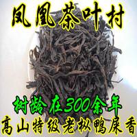 Phoenix dancong tea premium cong tea single oolong tea single