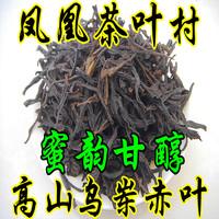 Phoenix dancong tea single phoenix tea phoenix cong tea single oolong tea premium red leaf honey Notes