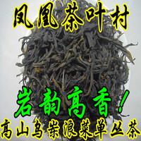 Phoenix dancong tea premium tea single tea oolong tea tie guan yin