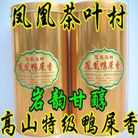 Phoenix tea phoenix dancong tea premium cong tea single oolong tea single