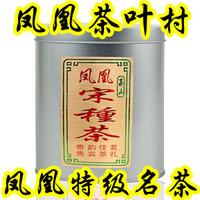 dancong chaozhou premium cong oolong tea