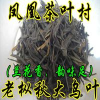 cong single big phoenix dancong oolong tea