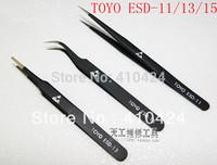 Free shipping (3 pcs/set) TOYO ESD-11/13/15 Superhard Anti-Static Stainless Steel Tweezer Set Maintenance Tools Kits