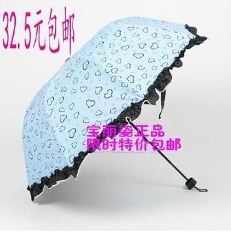 Anti-uv umbrella princess umbrella sun-shading mushroom umbrella sunscreen vinyl umbrella apollo skirt
