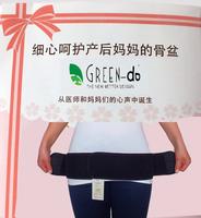 Hot Slimming suits Body Shaper, sacrifice GREEN-DO shrinkx hips Postpartum Recovery corset hip Belt, Abdomen belt Free Shipping