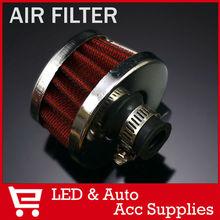 popular air filter