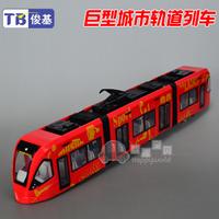 Giant orbit train railcar large toy open the door