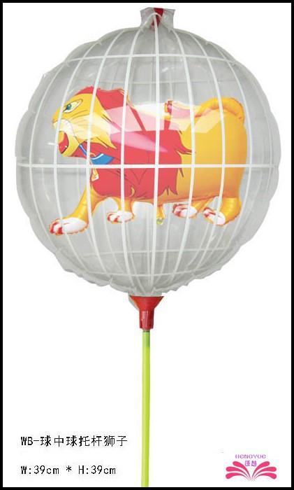 frete grátis: 15.5 polegadas bola na bola leão folha balão dentro vara, a vara balão conjunto, tamanho 39x39cm(China (Mainland))