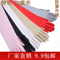 9.9 summer sunscreen gloves long arm anti-uv cycling gloves lengthen spandex viscose pearl