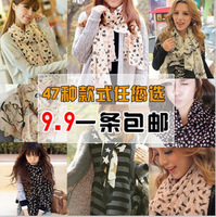 9.9 chiffon leopard print silk scarf ultralarge ultra long female beach towel scarf female cape
