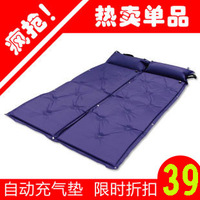 Outdoor cushions single automatic inflatable the broadened patchwork cushion moisture-proof pad