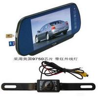 7 car rear-view mirror monitor mp5 player sd , usb , fm launch reversing webcam  hot free