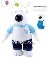 South Korea authentic pororo friends of the big white bear POBY plush doll cartoon toys