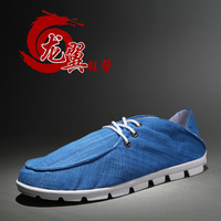 Brief fashion breathable low canvas shoes casual shoes fashion trend of the summer shoes skateboarding shoes