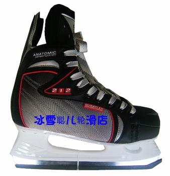 Baide baud-212 hockey knife ice hockey shoes skate shoes