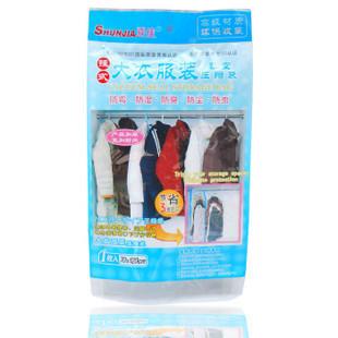 Vacuum compressed bags thickening hand pump vacuum storage bag hook type
