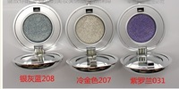 Cosmetics diamond mohini hyun color eye shadow focus juese meihekoushi 53 119 series