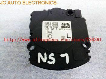 2010-2011 Lexus RX350 Xenon Headlight AFS Motor OEM#85664-30010