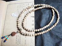 For nec  klace aromatic 108 fozhu 8mm walnut rosary h970