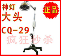 Free shipping Code lamp tdp cq-29p electromagnetic therapy devices vertical big head magic lamp