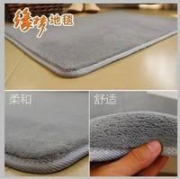 80*160cm Grey Yoga Living coral velvet Washable bedroom carpet mats coral velvet slip rugs free shipping