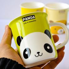 Mug Promotion Online Shopping
