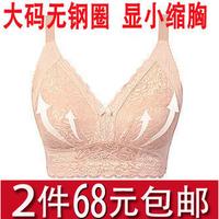 Full cup plus size bra wireless small thin bra breast reduction adjustable underwear female