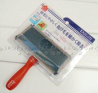 Petio dog cat steel brush pet comb dog comb cat Medium