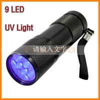 9LED UV light Torch mini flashlight
