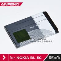 30pcs/lot BL-5C Battery For Nokia 1100, 1101, 1110 1112 2300 3660 6085 6230 6555 7610, E50, E60, N70, N70 N71, N72