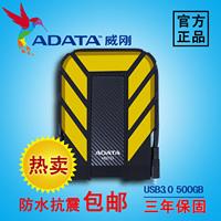 Adata 2.5 hd710 500g waterproof usb 3.0 mobile hard drive qau