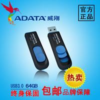 Adata uv128 64g usb3.0 usb flash drive usb flash drive retractable usb flash drive