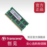 Original transcend laptop ram 8g ddr3 1600 laptop ram bar screwdriver