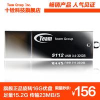Team usb3.0 s112 usb flash drive 32gb usb flash drive silver