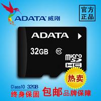 Tf 32g class10 tf card high speed microsd card mobile phone c10 ram card 32gb