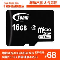 Team 16gb class4 tf memory card mobile phone ram card memory card flash memory card high speed