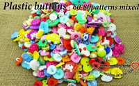 200PCS 60-80Pattern mixed  kids plastic button for sewing buttons clothes accessories crafts P-200