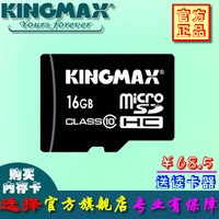 Kingmax tf card 16g class10 microsd high speed ram card reader