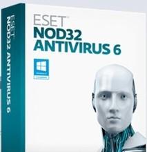Узнайте все о программе защиты покупателей. Wholesale eset nod32 antivirus year user En