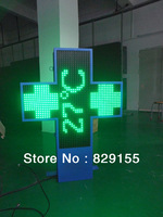 professional double sided P16 outdoor single color led cross display