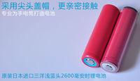6 PCS Original Sanyo 18650 2600mah  Digital Batteries Flashlight Li-ion Rechargeable Battery+ Protection Board + Free shipping