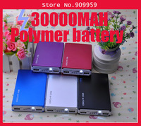 High Quality Mobile power bank External Battery Charger  Polymer battery  30000mAh for Phone