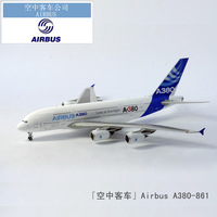 Ultralarge alloy paragraph of jc wings 1 : 200 a380 model